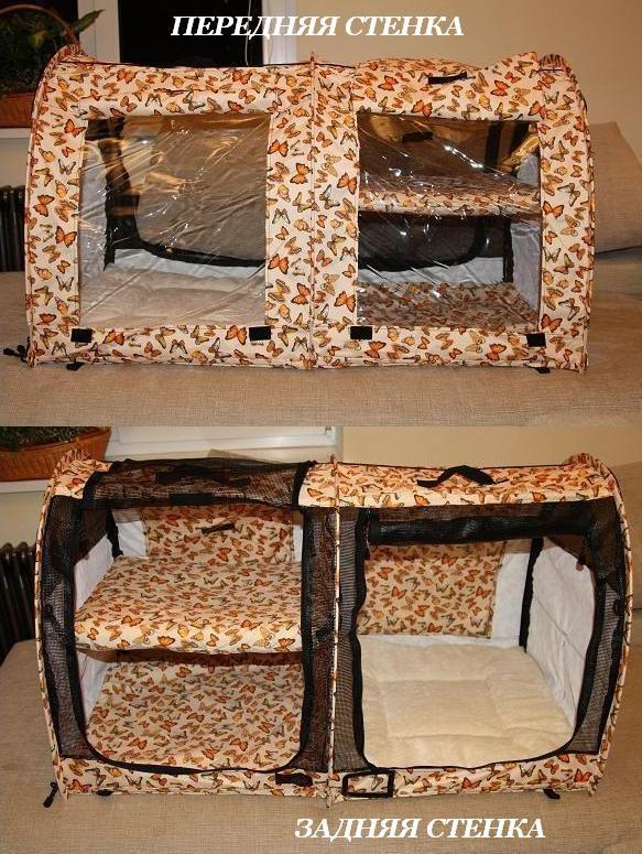 Палатка для кошек на выставку своими руками 46