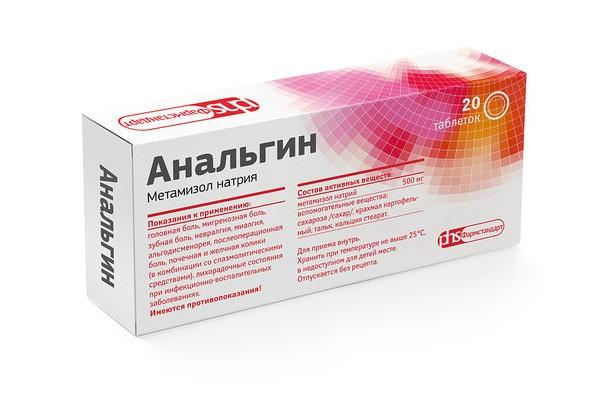 Анальгин димедрол аспирин