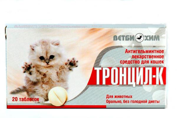 Тронцил для кошек — инструкция по применению